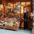 Anbar spice market