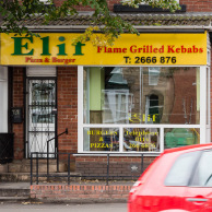 Even managed to find Elif Kebab house in Sheffield