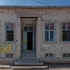 The Bozcaada Museum