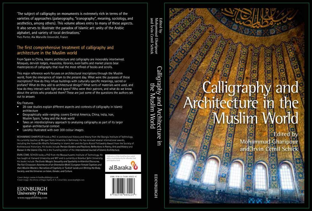 Gharispour-Schick Book Cover