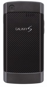 Samsung Captivate Back