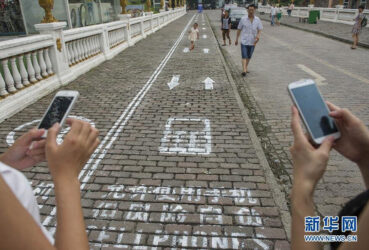 Phone Lanes in China