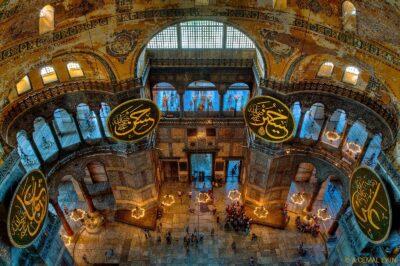 Hagia Sophia Entrance, looking toward narthex, exedra on both sides