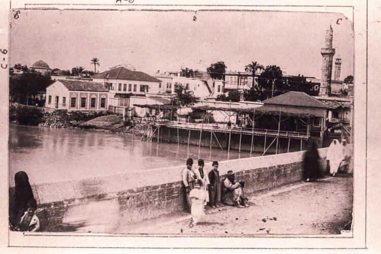 Adana 1900s 2/4