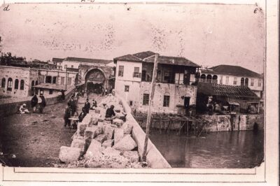 Adana 1900s 3/4